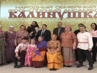 Во Дворце культуры города Бирска состоялся творческий вечер народного семейного фольклорного ансамбля «Калинушка»