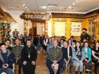 В Бирском историческом музее состоялось очередное заседание философского клуба «Парус»