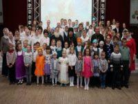 В ЦДТ «Радуга» города Бирска состоялся концерт «Пасхальный сувенир»