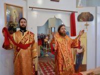 В день памяти мученика Уара епископ Спиридон совершил Литургию в Покровском храме села Мишкино