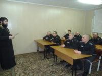 Клирик кафедрального собора посетил СИЗО-4 Бирска