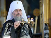 Глава Башкортостанской митрополии обратился к верующим по поводу сложной эпидемиологической обстановки в Республике Башкортостан