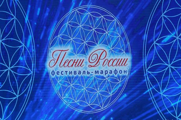 Город Бирск с фестивалем-марафоном «Песни России» посетила народная артистка России Надежда Бабкина