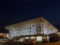 Педагоги воскресной школы Бирска посетили премьеру концерта «Скрипка в классике и джазе с юмором»