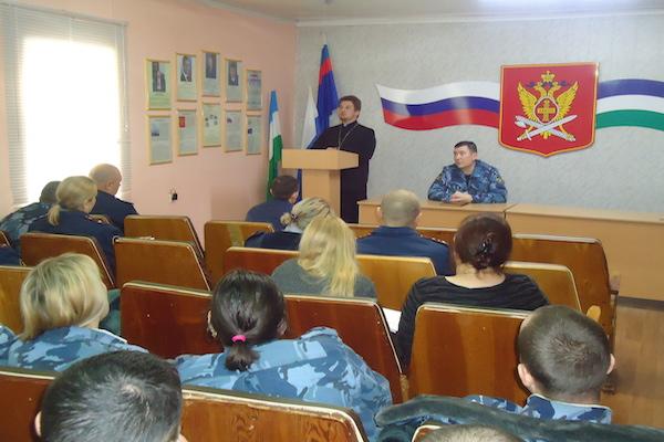 В СИЗО города Бирска состоялась беседа с личным составом