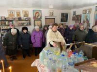 Освящение воды в селе Калинники