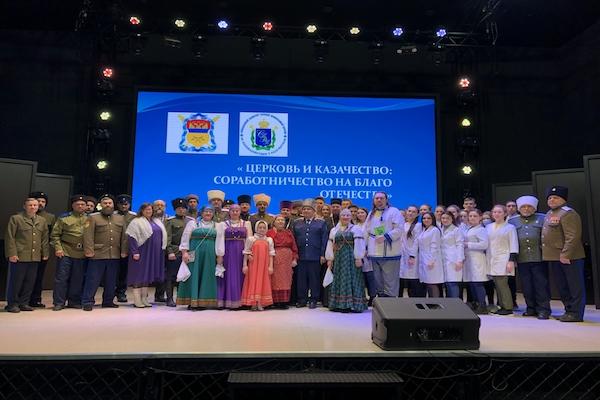 В городе Бирске прошла конференция  «Церковь и казачество: соработничество на благо Отечества»