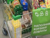 К акции «Корзина доброты» ОЦБСС епархии присоединились сети магазинов «Гурман» и «Монетка»