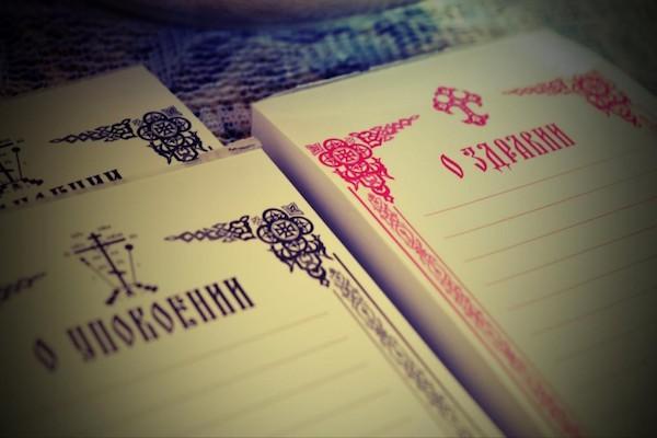 Свято-Троицкий кафедральный собор Бирска в период полной изоляции принимает поминовения через интернет