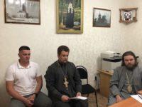 Состоялось селекторное совещание ФАДН по вопросу строительства духовно-просветительского центра в городе Бирске
