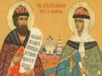 В город Бирск прибудут мощи святых князей Петра и Февронии Муромских