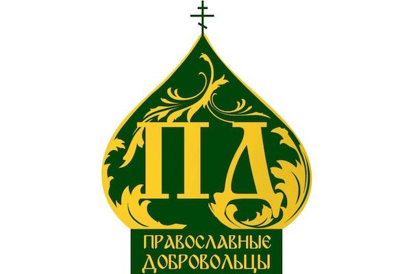 Состоялось награждение добровольцев Башкортостанской митрополии