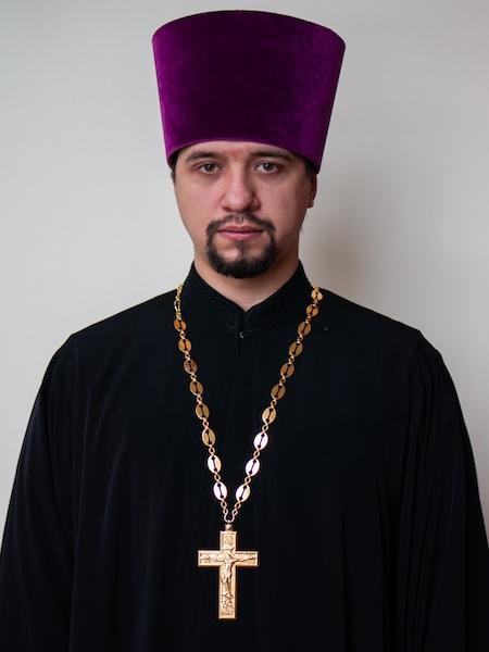 Иерей Кирилл Семенов
