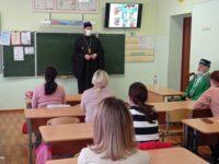 Настоятель Михайло-Архангельского храма г. Бирска принял участие в родительском собрании