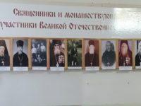 В воскресной школе города Бирска открылась выставка «Священники и монашествующие — участники Великой Отечественной войны»